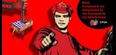 Die griechischen Parteien und ihre Stellung zur Namensfrage – Teil 1 KKE und SYRISSA