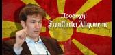 Michael Martens - Ανθελληνας ή απλά ενας αμόρφωτος που αγνοεί την ιστορική αλήθεια;